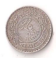 ETAT DE SYRIE 25 PIASTRES 1936 ARGENT - Syrie