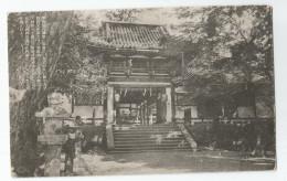 Chine - China - Temple - China