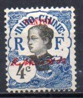 3/ Canton : N°  52 Neuf  X  MH , Cote :  2,50 € , Disperse Trés Belle Collection ! - Canton (1901-1922)