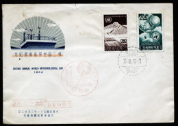 A3949) China Formosa Taiwan FDC From 23.3.1962
