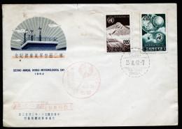 A3949) China Formosa Taiwan FDC From 23.3.1962 - 1945-... Republik China
