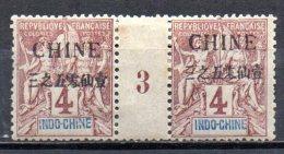 3/ Chine : N°  37 Neuf X MH Millesime , Cote :  200,00 € , Disperse Trés Belle Collection ! - Neufs