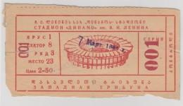Georgia - Russia - Dinamo Tbilisi - Football Match Ticket - Soccer - Tickets - Vouchers