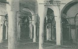 DZ BISKRA / Intérieur De La Mosquée De Sidi-Okba / - Biskra