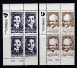 SOUTH AFRICA, 1995, MNH, Control Block Of 4, Mahatma Ghandi, M 971-972 X671 - South Africa (1961-...)