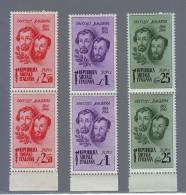 ITALIA REGNO ITALY KINGDOM 1944 REPUBBLICA SOCIALE ITALIANA   R.S.I FRATELLI BANDIERA COPPIA NUOVA MNH** - 4. 1944-45 Repubblica Sociale