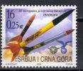 Yugoslavia,IX EC In Model-rocket 2003.,MNH - 1992-2003 Sozialistische Republik Jugoslawien