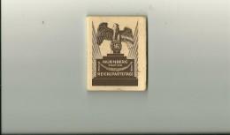 STADT DER REICHSPARTEITAGE NURNBERG  - PROPAGANDE NAZI - 16 PHOTOS - 16 FOTO - FORMAT 9 X 7 - PROPAGANDAKARTE - Weltkrieg 1939-45