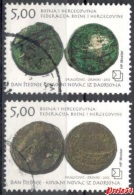 Bosnia Croatian Post - Coins From Daorson 2012 Used - Bosnia And Herzegovina