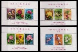 (096,98,108,109) Taiwan / ROC / China / Formosa  Plants / Flora / Flowers / Fleurs / Blumen ** / Mnh Michel BL 38-41 - Taiwan (Formosa)