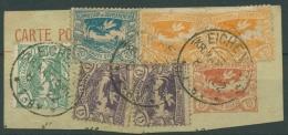 Oberschlesien EICHENAU 15, 17 (2), 18, 20 (2) Ganzsachenausschnitt (OS334) - Germany