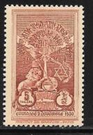 Ethiopia, Scott # 216 Mint Hinged  Selassie Coronation Monument, 1930 - Ethiopia