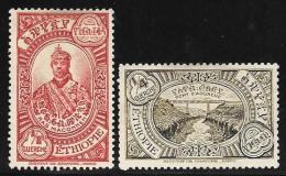 Ethiopia, Scott # 232-3 Unused No Gum  Makonnen, Railroad Bridge, 1931 - Ethiopia