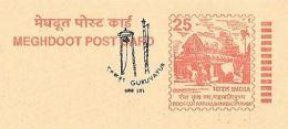 Permanent Pictorial Cancellation, Bell & Flag Mast Of Guruvayur, Lord Guruvayurappan,Postcard,Kerala Postmark - Postcards