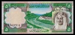 Saudi Arabia 5 Riyals 1977 P.17a UNC - Saudi Arabia