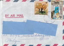 Z3] Enveloppe Cover Rwanda Champignon Mushroom Rotary International Terre Earth - Rwanda