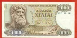 GREECE 1-11-1970 1000  DRACHMAI P198b - Grèce