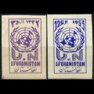 AFGHANISTAN 1953 - MI# 400B-1B UN Day Imperf. Set Of 2 MNH - Afghanistan