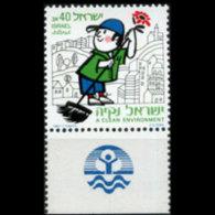 ISRAEL 1987 - Scott# 968 Environment Tab Set Of 1 MNH - Israel