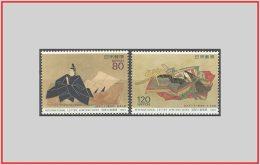 Giappone 1993 - Cat. 2066/67 (**) Settimana Filatelica - Philatelic Week (009706) - 1989-... Imperatore Akihito (Periodo Heisei)