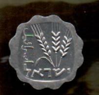 OFERTA - ISRAEL -  1 Agora  KM24 - Israel