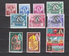 Bahrain 1966,10V,inland Motives,binnenlandse Motieven,eigenheimische Motive,MNH/Postfris(A2446) - Bahreïn (1965-...)