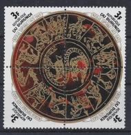 Burundi 1973 Copernicus 3f (o) - 1970-79: Used