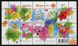 THAÏLANDE 2013 - Fleurs, Orchidées, Drapeaux - Feuillet 10val Neufs // Mnh - Thailand