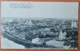 Russia Torzhok General View Of The Promenade Vasilyevskaya - Russie