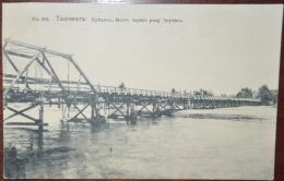 Uzbekistan Tashkent Bridge Over The River Chirchik - Uzbekistan