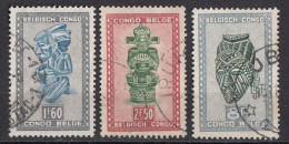 243 Congo Belga 1947 - 50  Sculture In Legno Viaggiato Used - Congo Belge