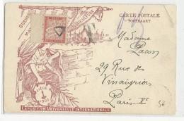 BELGIQUE - 1905 - CARTE POSTALE De L'EXPO UNIVERSELLE INTERNATIONALE De LIEGE TAXEE Pour PARIS