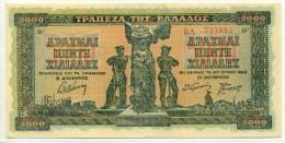 GREECE 5000 DRACHMAI 20-6-1942 P119b WATERMARKED PAPER - Grecia
