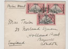 Mes014 /  IRAK - Brief, Brit. Besatzungs-Überdruck Von 1918 Per Luftpost Nach London - Irak