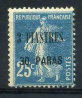 LEVANT  (POSTE ) : Y&T N°  32  TIMBRE  NEUF  AVEC  TRACE  DE  CHARNIERE , A  VOIR . - Levant (1885-1946)