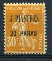 LEVANT  (POSTE ) : Y&T N°  33  TIMBRE  NEUF  AVEC  TRACE  DE  CHARNIERE , A  VOIR . - Levant (1885-1946)