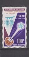 Yvert Poste Aérienne 66 * Neuf Charnière - Niger (1960-...)