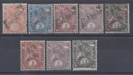 ETHIOPIE - 1896 - T.taxes N° 2* - 3 (X) - 5* -6* -7* ET N° 5 A* -6 A* -7 A* - Neufs X - B/TB - - Ethiopie
