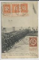 BELGIQUE - 1915 - CARTE POSTALE Du MINISTERE De La GUERRE En EXIL à STE ADRESSE (FRANCE) Avec OBLITERATION SPECIALE