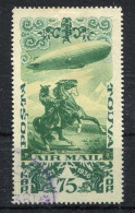 Russia , Tuva , SG 105 , 1936 ,15th Anniv Of Independence , Air , Used - 1923-1991 USSR