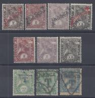 ETHIOPIE - 1896-1909 - T. TAXES  N° 4 - 5 - 6 - 7 - + 5 A - 6 A - 7 A - + 15 - 29 - 31 - NEUFS & OBLITERES - B/TB - - Ethiopie