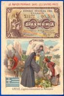 CHROMOS ET IMAGES A LA BELLE JARDINIÈRE L'APPROVISIONNEMENT DU MONASTERE PAPIER MONNAIE DANS LES DIVERS PAYS GRECE - Autres
