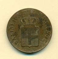 GREECE, 10 LEPTA 1850 KING OTHON - Greece