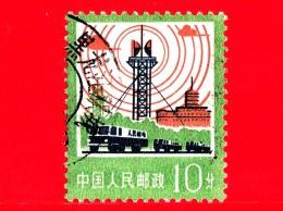 CINA - Usato - 1977 - Trasporti E Comunicazioni Postali - Camion E Antenne - 10 - 1949 - ... Repubblica Popolare