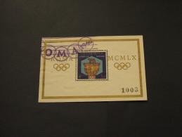 COSTA RICA - BF 1960 OLIMPIADI - TIMBTATO/USED - Costa Rica