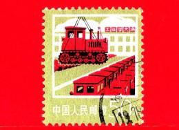 CINA - Usato - 1977 - Produzione Di Macchinari - Trattori - 50 - Usati