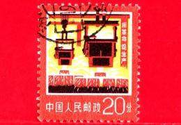 CINA - Usato - 1977 - Fonderia - La Produzione Di Acciaio - 20 - Usati