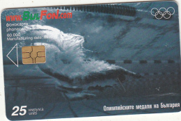 BULGARIA - Athens 2004 Olympics/Swimming, Bulfon Telecard 25 Units, Tirage 60000, 02/04, Used - Jeux Olympiques