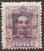 SPANISH MOROCCO 1923 Ed. 85 MH - Spanish Morocco