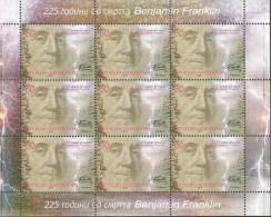 MK 2015-726 BENJAMIN FRANKLIN, MACEDONIA, MS, MNH - Macédoine